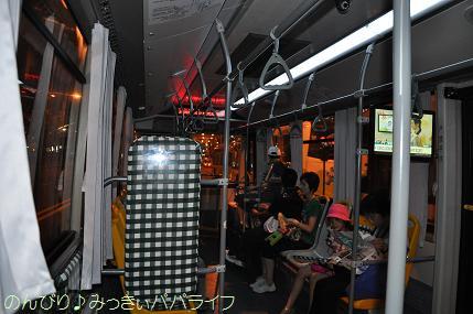 expo2010192.jpg