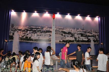 expo2010196.jpg