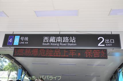 expo2010202.jpg