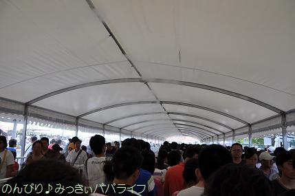 expo2010238.jpg
