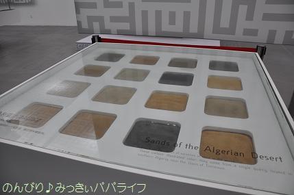 expo2010292.jpg
