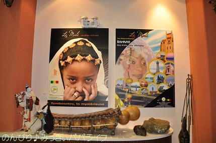 expo2010323.jpg