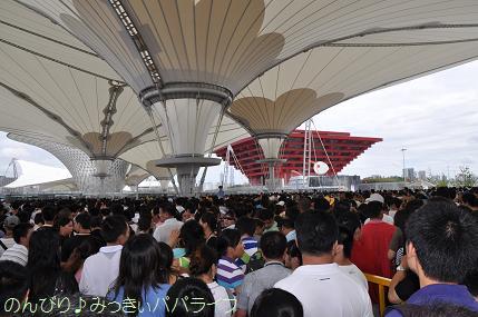expo2010327.jpg