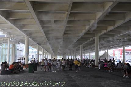 expo2010338.jpg