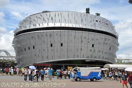 expo2010350.jpg