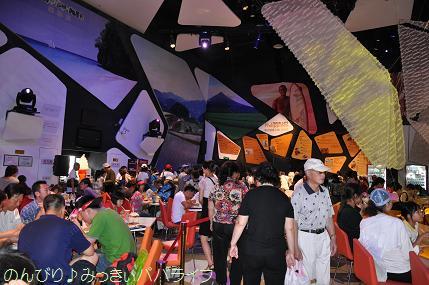 expo2010354.jpg