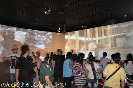 expo2010400.jpg