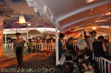 expo2010409.jpg