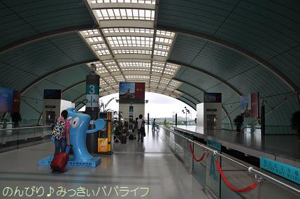 expo2010438.jpg