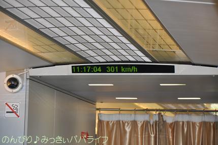 expo2010443.jpg