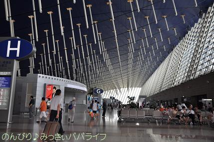 expo2010445.jpg