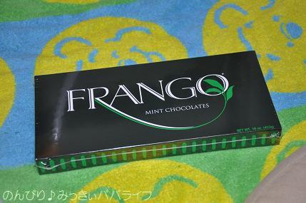frango3.jpg