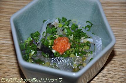 fugu102.jpg