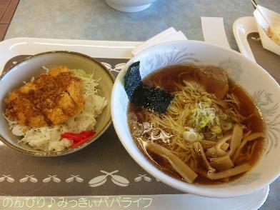 gohannashi1.jpg