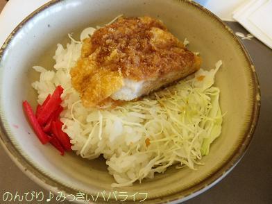 gohannashi3.jpg