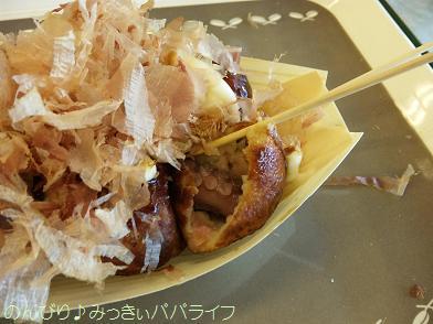 gohannashi4.jpg