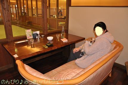 gunmadogcafe1.jpg