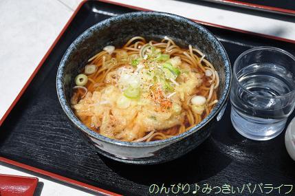 hananomiyako1.jpg
