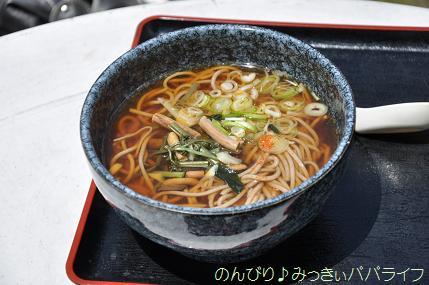 hananomiyako6.jpg