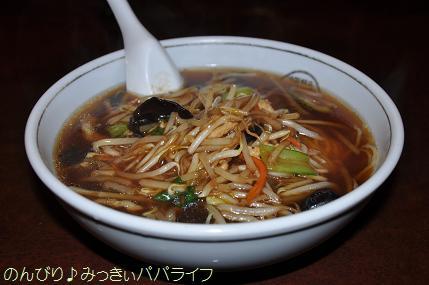 hibiyamoyashimen2.jpg