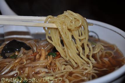 hibiyamoyashimen3.jpg