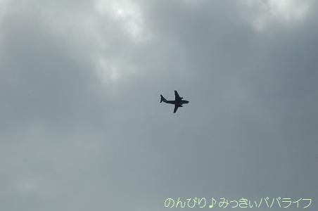 hikouki1.jpg