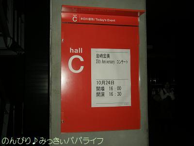 hiromiyurakucho1.jpg