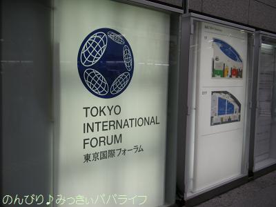 hiromiyurakucho2.jpg