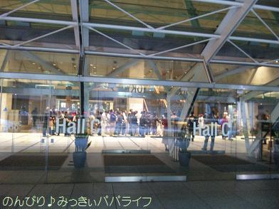 hiromiyurakucho3.jpg