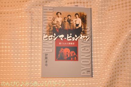 hiroshima5.jpg