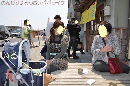 hitachinaka4.jpg