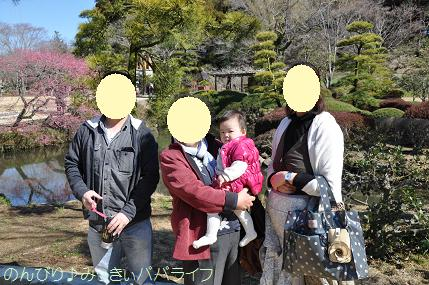 ibaraki2012314.jpg