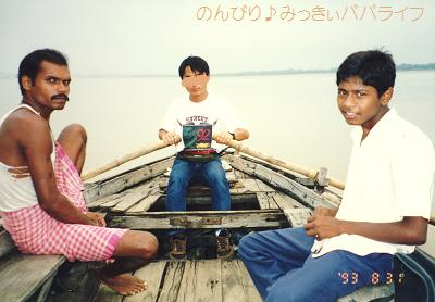 india93.jpg