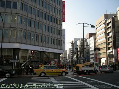 iwanami1.jpg
