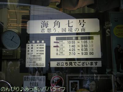 kaikaku5.jpg