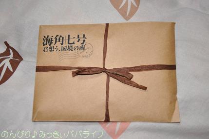 kaikaku8.jpg