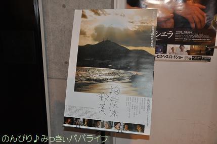 kaitanshijokeishibuya.jpg