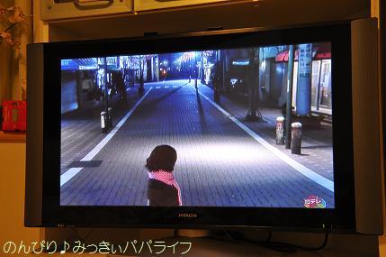 kamiwasaikoro2.jpg