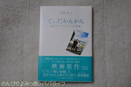 kankanbook1.jpg