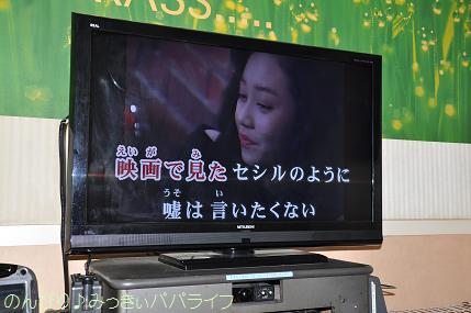 karaoke34.jpg