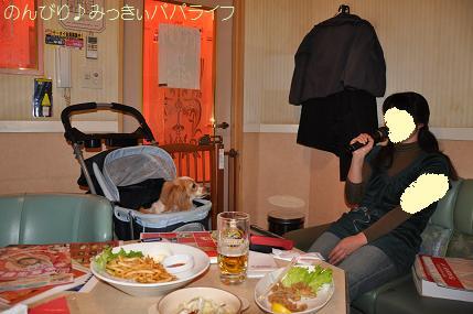 karaoke8.jpg