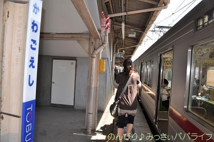 kawagoe102.jpg