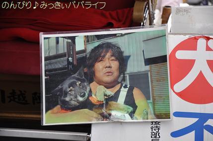 kawagoe108.jpg