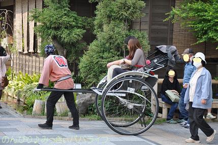 kawagoe111.jpg