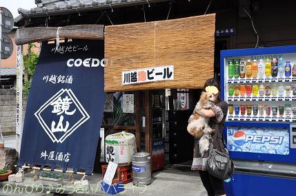 kawagoe112.jpg