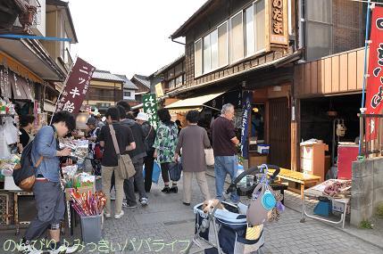 kawagoe116.jpg