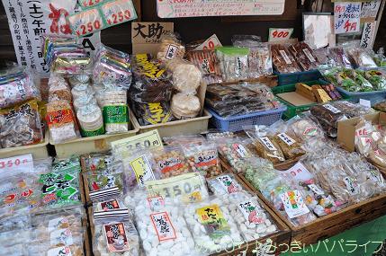 kawagoe117.jpg