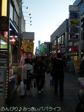 kawagoe12.jpg