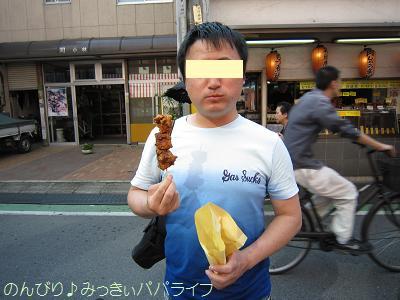 kawagoe122.jpg
