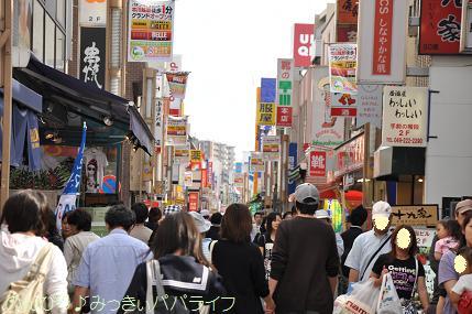 kawagoe123.jpg